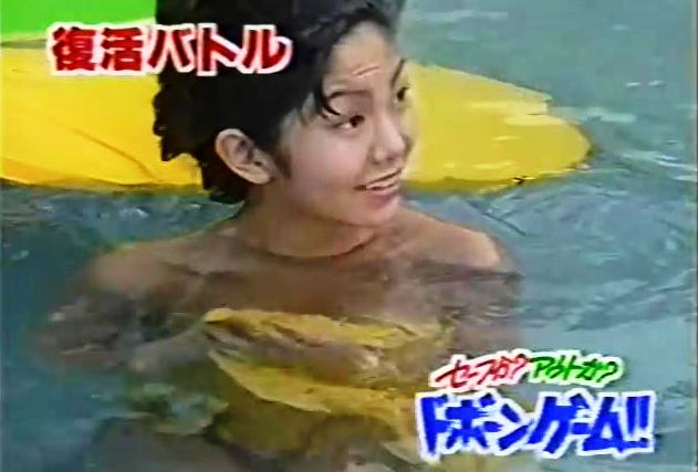 Homepage Funny Videos Teen Japanese 83